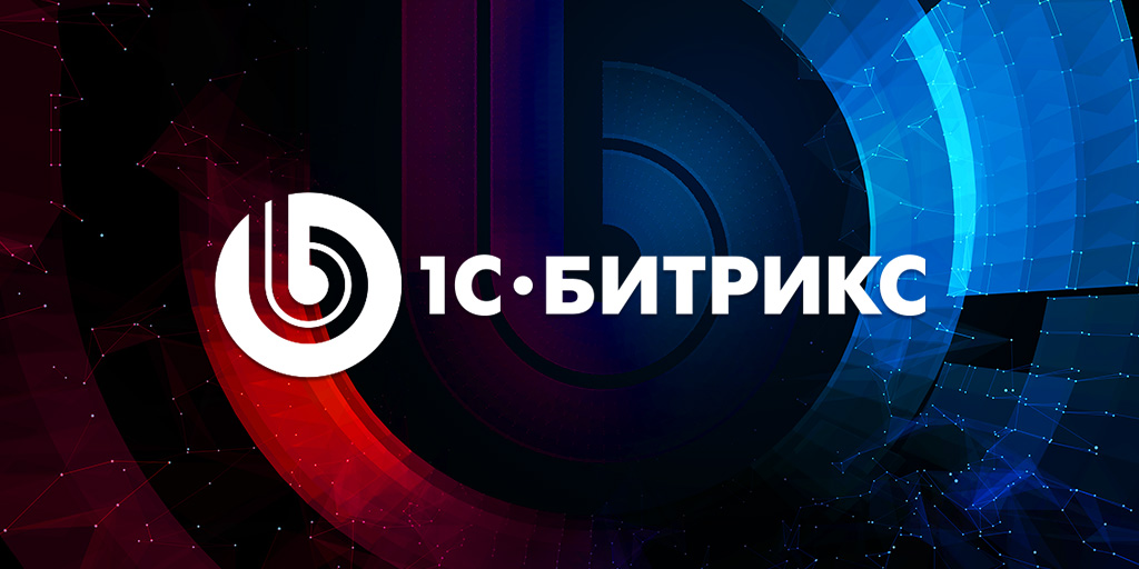 Установка 1С-Битрикс: Веб-окружение