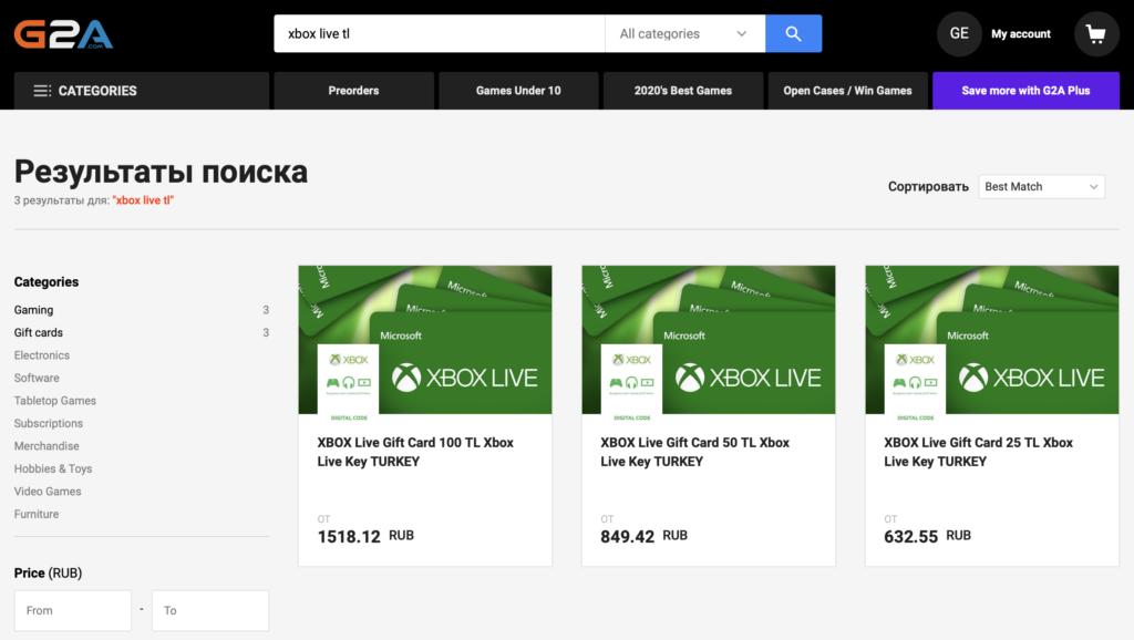 Xbox Gift Card Turkey
