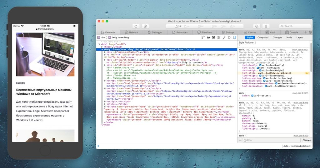 Simulator iOS