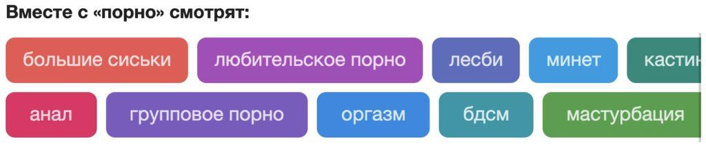 Похожие запросы