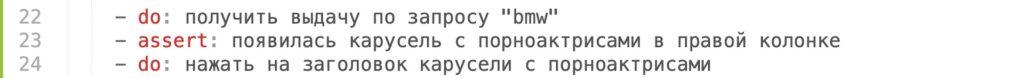 Тест-кейс BMW