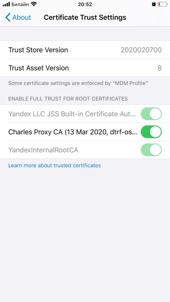 Certificate Trust Settings