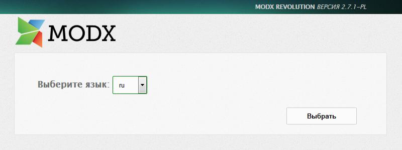 Старт обновления MODX