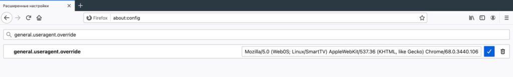 Firefox Settings