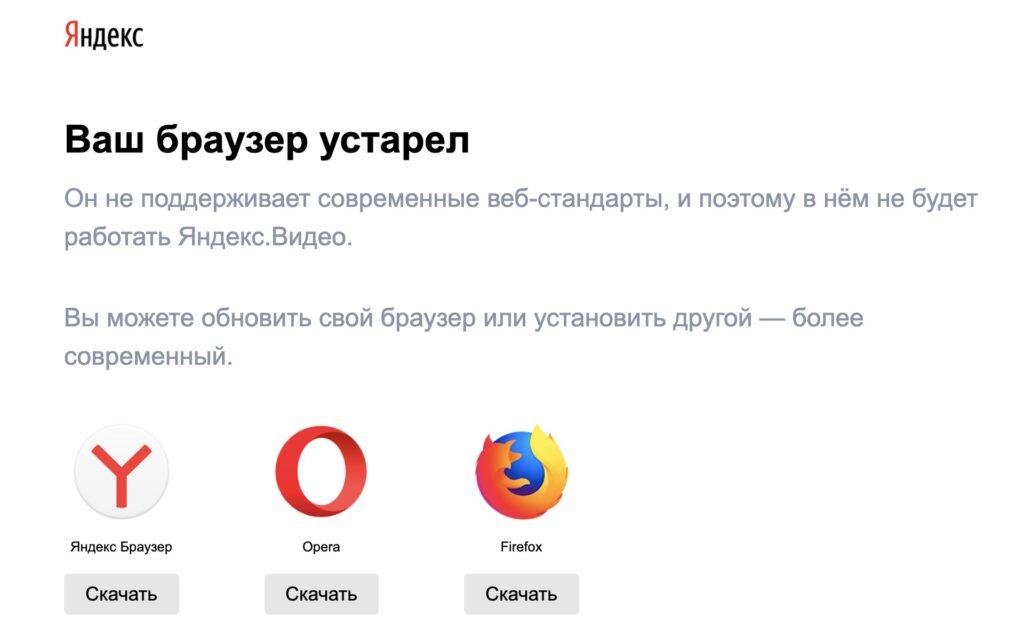 Заглушка Яндекс